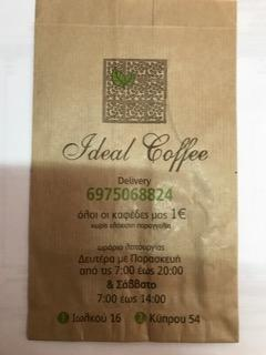 idealcoffee
